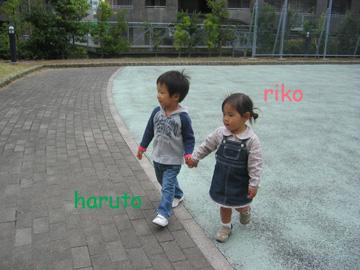 haruriko.jpg