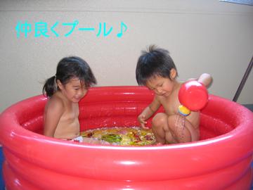 mimiharu8182.jpg