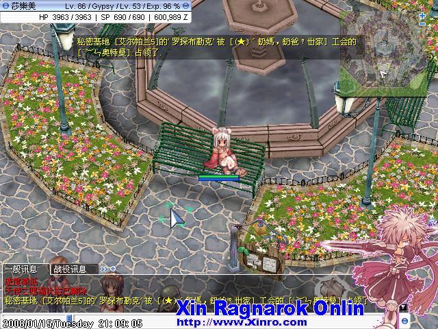 screenXin仙境#20256;#35828;002