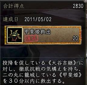 Nol11091020.jpg