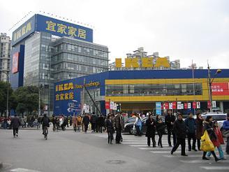 IKEA(徐家匯)