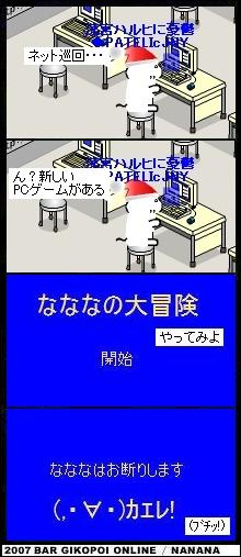 2008y01m27d_185024328.jpg