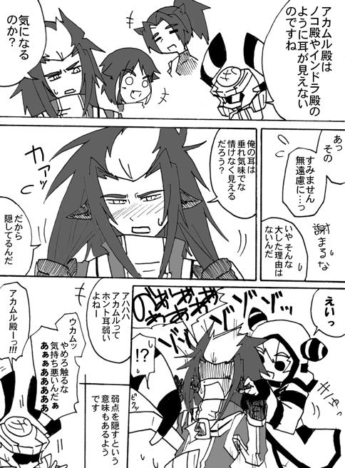 comic 04