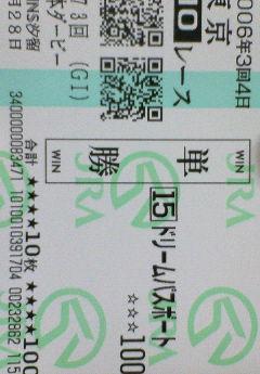 20060527210302