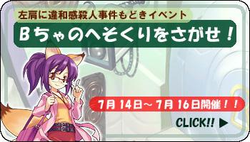 2000Mってーと五円チョコいくつ買えるの?