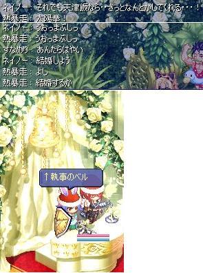 結婚→結婚