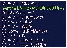 20060901230324.jpg