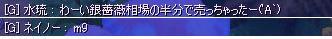 20060901230359.jpg