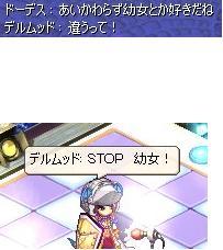 動くな!ノンストップ!(@よつばと!)