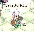 ルアザンの姫