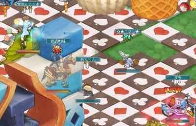 cap0558_convert_20110430230840.jpg