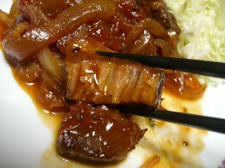 豚肉の赤ワイン煮中身