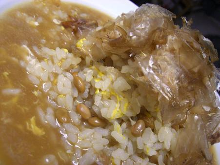 納豆ダシ雑炊