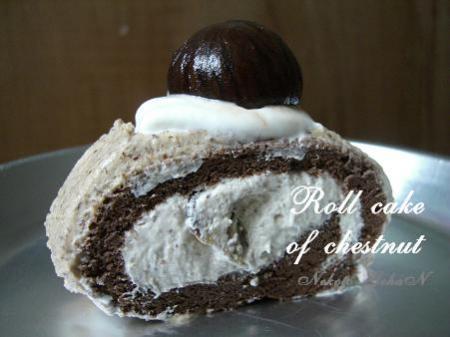 ロールケーキ・マロン