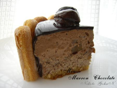 Mousse Marron Chocolate