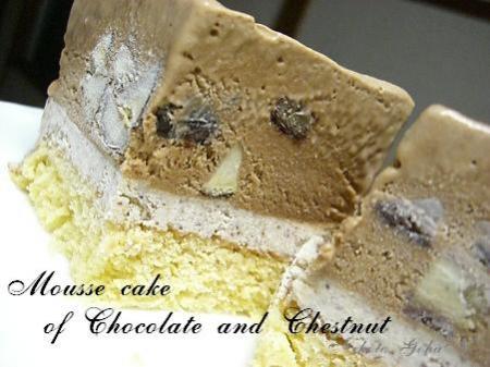 チョコと栗のムースケーキ