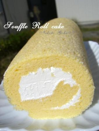 スフレロールケーキ