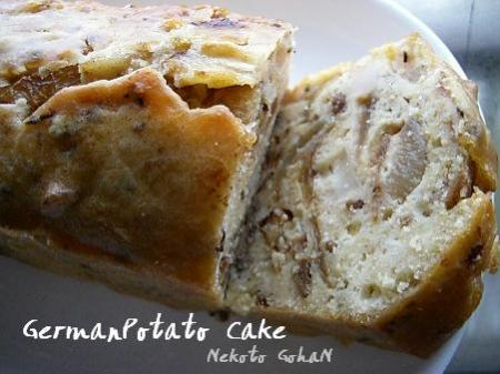 ジャーマンポテトケーキ