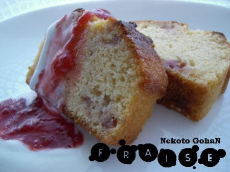 ストロベリーバターケーキ