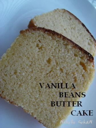 バニラビーンズバターケーキ