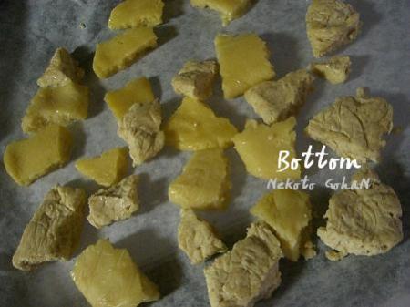 ボトムクッキー