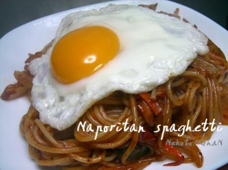 ナポリタンスパゲッティ