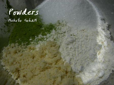 抹茶サブレの粉類