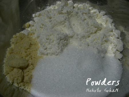 フランボワーズ生地の粉類
