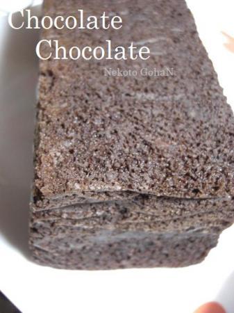 チョコレートチョコレート