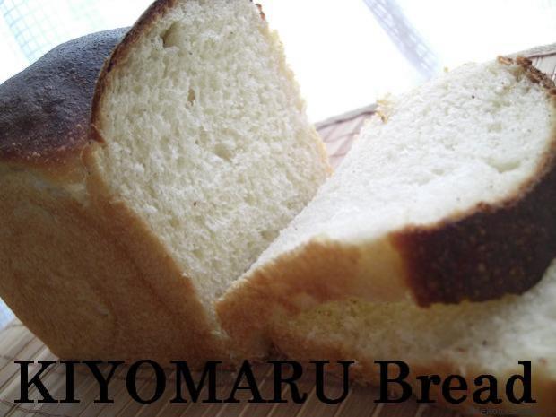 KIYOMARU食パン!