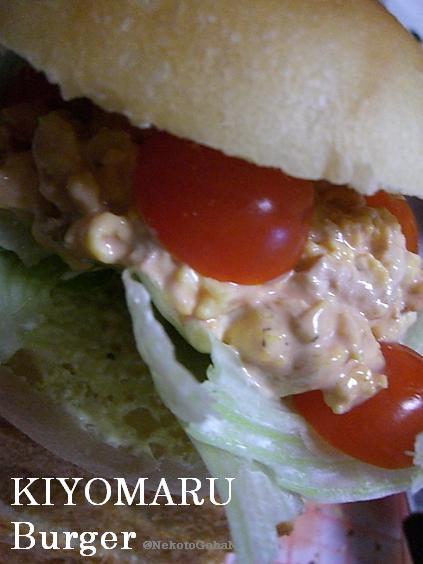 KIYOMARUバーガー