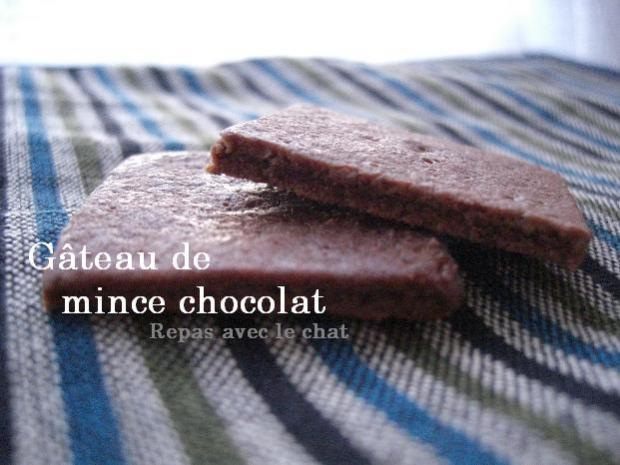 薄いチョコレートケーキ