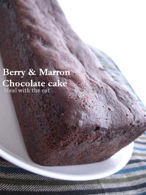 ベリー&マロンショコラケーキ