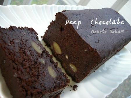 Deep Chocolate