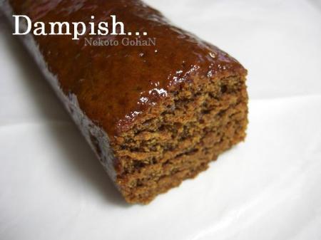 Dampish