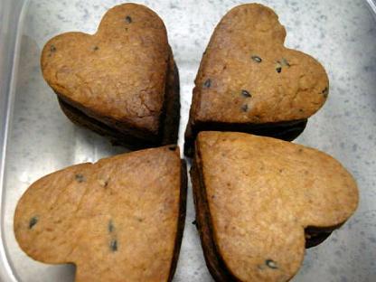ハートのきなこクッキー