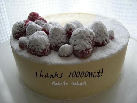 Thanks10000hitCake