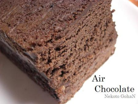 airChocolate