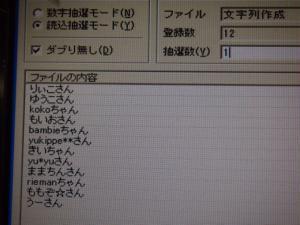 P2180109_convert_20120218193743.jpg