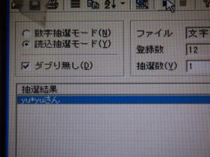 P2180110_convert_20120218193806.jpg
