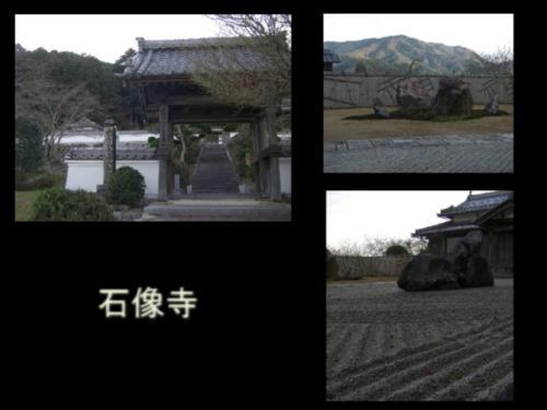 photo_2[1]