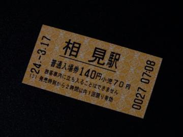 12031705.jpg