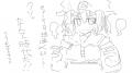 080117 yuyuko