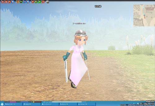 mabinogi_2008_02_01_013.jpg