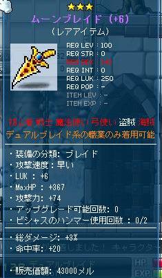 DB4.png
