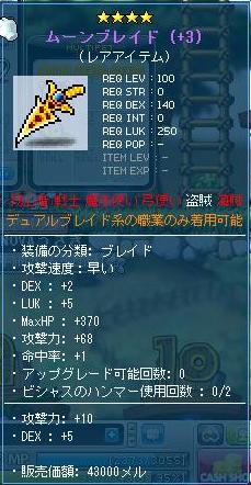 DB5.png