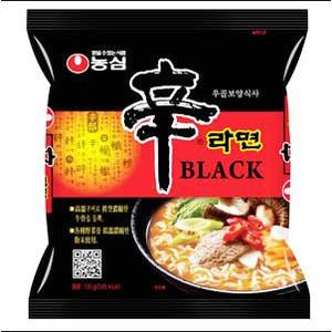 hiroba_sinramen-black.jpg