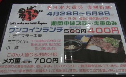 RIMG0623_convert_20110502173307.jpg