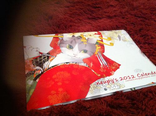 20111229_1.jpg