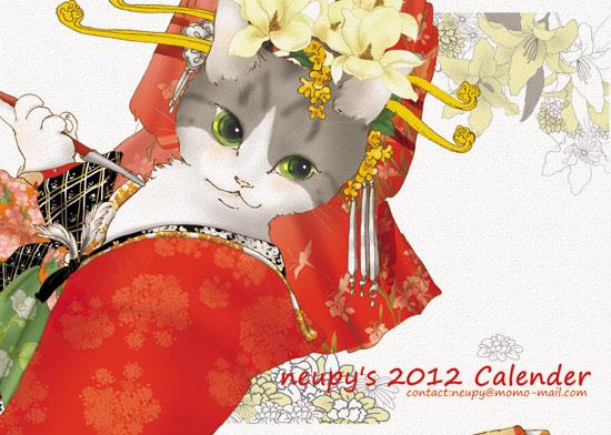 20111229_4.jpg